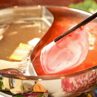 ◇選べるスープ◇2種類お好きなスープを選べます