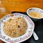 餃子の王将 - 炒飯とかき卵スープ
