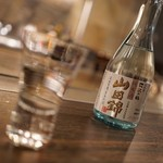 鉄板ステーキ&ワイン En -