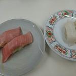 あじわい回転寿司 禅 -