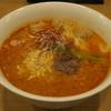中華そば 大賀110 - 料理写真:ワンタン担担麺950円