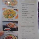 フォーサイゴン - ご飯・麺・サラダメニュー