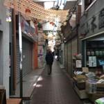 キッチン友 - 六角橋商店街。