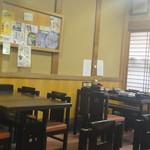 大銀食堂 -