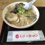 えびつラーメンセンター - チャーシューメン=630円