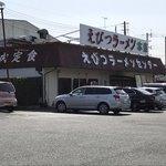 えびつラーメンセンター - お店です