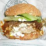 Rakkipiero - 北海道バーガー、上がラム肉ジンギスカン風味、下にパティ