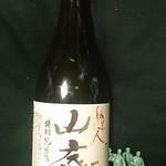 野村醸造 - ドリンク写真:紬美人(つむぎびじん)山廃720ml_1328円