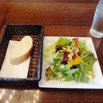 EVITA - ワカメ&グリーンサラダとパン(ランチセット)