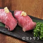 荒井屋 - あっさりといただける『牛炙り寿司(二貫)』