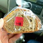 ハッチベーカリー - ライ麦パン