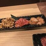 焼肉酒楽JyuJyu - ホールモン。3種盛合せ。