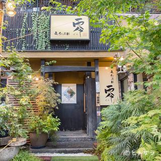 緑があふれ、四季折々の美しさに囲まれた、隠れ家のような入口