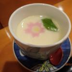 寿し安 - 茶碗蒸し
