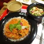 お米料理 リゾット☆スター - 10種類野菜のトマトリゾット スターセット