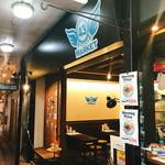 沖縄カップライス専門店 マーケット SS43 -