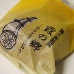 手づくり和菓子 みやもと 本店 -