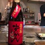鉄板焼 広島お好み焼 ぶち - 純米 「ずいかん」