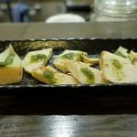 PIKOSHHHU - 焼き竹の子