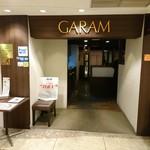 カレー&バール GARAM - 店舗外観