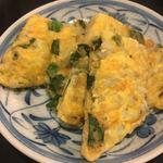 鴻園 - バジルとシラスの卵焼き