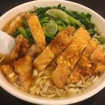 鴻園 - 排骨麺!
