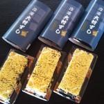 大村ずし ぎおん - 料理写真:冷凍大村ずしは、地方発送ができる、オリジナル商品。