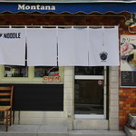 モンタナ - 【2018.4.7 モンタナさん】リニューアルオープンおめでとうございます。