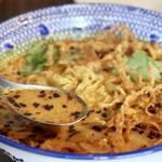 THAIFOOD DINING&BAR マイペンライ - ココナッツミルクカレースープ
