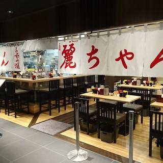 JR広島駅新幹線口のお店。長いカウンターとのれんが目印です