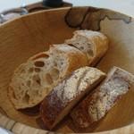 ル・グリル ドミニク・ブシェ カナザワ - 辻口のバゲットとお店で焼いたパン