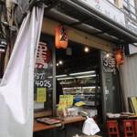 タカマル鮮魚店  - 1Fは鮮魚売り場です。