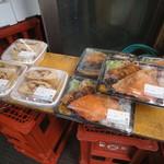 タカマル鮮魚店  - お弁当など。
