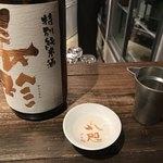 純米酒専門YATA 札幌狸小路店