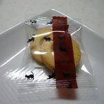 シャノワール - ☆バタークッキー(≧▽≦)/~♡☆