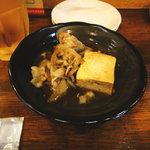 うまかんべえ - 今週のもつ煮...肉豆腐?