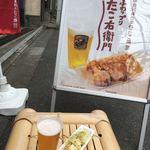 たこ右衛門 - たこ串(オリーブレモンソース) 250円 箱根ビール300ml 450円