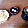 ふしの屋 - 料理写真:ふしの屋@新山口 割子・ごぼう天(645円+174円)