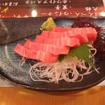 鮮魚酒場 たくみ食堂 -