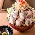 牡蠣味噌 ~5つの広島県産大ぶりの生牡蠣を特製合わせ出汁味噌柚子風味で~