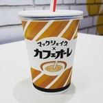 マクドナルド - マックシェイク×カフェオーレ‼