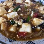 ジャスミン - 料理写真:麻婆豆腐