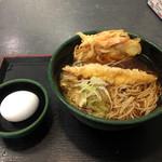 ゆで太郎 - 料理写真:朝そば玉子330円+クーポン海老天0円