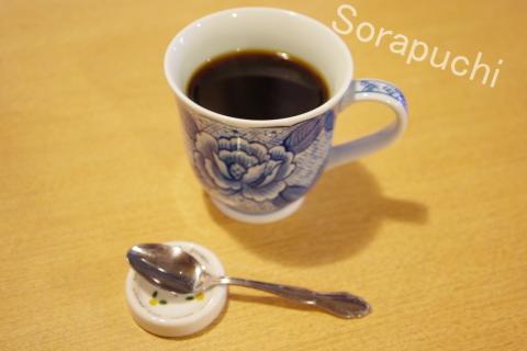 ピーベリー喫茶