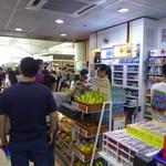 7-ELEVEN - 香港一の高日商店舗かも?