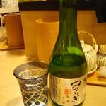 萬両 - 男山つららぎ(300ml) 650円