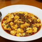 Sai - 麻婆豆腐
