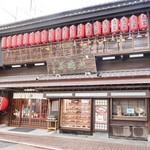 83793873 - 建物は昭和2年に建てられたそうで老舗の風格が漂います!