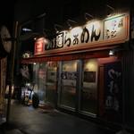 TOKYO 鶏そば TOMO - 外観