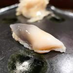 握り心 山ぼうし - ほっき貝
